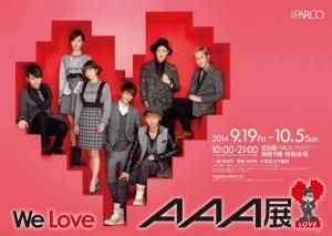 【名古屋パルコ】We Love AAA 展