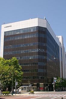 道新ホール