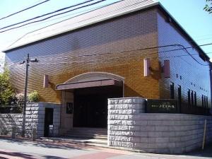 戸栗美術館