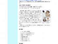 [神奈川の芸術イベント]コスモポリタンたちの足跡