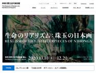 [神奈川の芸術イベント]「生誕180年 オディロン・ルドン版画展」