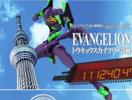[東京の芸術イベント]EVANGELIONトウキョウスカイツリー計画