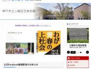 [兵庫の芸術イベント]「わが青春の上杜会―昭和を生きた洋画家たち」