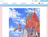[愛知のその他イベント]【愛知(名古屋)】おジャ魔女どれみカフェ2020