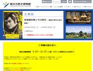 [神奈川の芸術イベント]「俳優緒形拳とその時代 -戦後大衆文化史の軌跡-」