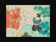 [東京の芸術イベント]【7/6-11】生誕111年 赤羽末吉展