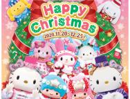 [大分のその他イベント]ハーモニーランド HAPPY CHRISTMAS