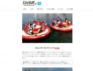[大阪のその他イベント]水上こたつピクニック