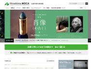 [広島の芸術イベント]2020-Ⅱ コレクション・ハイライト+特集「肖像(わたし)」