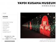 [東京の芸術イベント]我々の見たこともない幻想の幻とはこの素晴らしさである