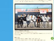 [埼玉のその他イベント]ハイキュー!! TO THE TOP×東武動物公園