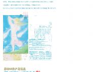 [兵庫の芸術イベント]風街ヘブン