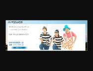 [福岡の音楽イベント]くすくワンコインコンサート