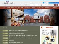[神奈川のその他イベント]大佛次郎記念館たてもの謎解き「ねこからの招待状」