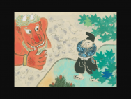 [東京の芸術イベント]【8/3-9】生誕111年 赤羽末吉展