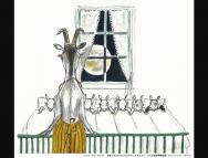 [兵庫の芸術イベント]【3/2-7】「こわくて、たのしいスイスの絵本展~クライドルフ、フィッシャー、ホフマンの世界~」