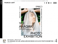 [広島の芸術イベント]【広島】YUI ARAGAKI NYLON JAPAN ARCHIVE BOOK 2010-2019 PHOTO EXHIBITION