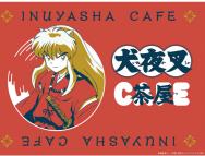 [愛知のその他イベント]犬夜叉カフェ@名古屋