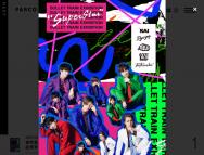 """[福岡の芸術イベント]超特急 EXIHIBITION """"Superstar"""" @福岡"""
