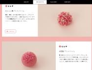 [京都のその他イベント]「京の伝統産業 × Paris × Wagashi」展