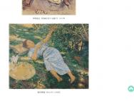 [広島の芸術イベント]名画がいざなう自然の美