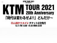 [大阪の音楽イベント]【大阪】KTM TOUR 2021 20th Anniversary