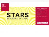 [東京の芸術イベント]STARS展