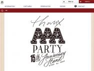 [福岡のその他イベント]【福岡】THANX AAA PARTY~15th AnniversAry stAnd~