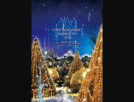 [熊本のその他イベント]クリスマスマーケット熊本2020
