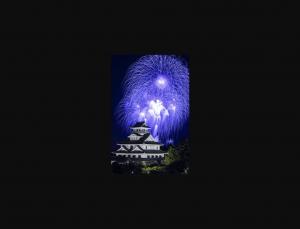 【1/16】長浜・北びわ湖大花火大会