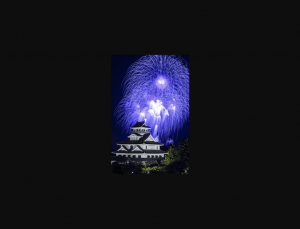 【2/27】長浜・北びわ湖大花火大会