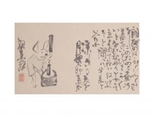 【4/27-5/9】春の江戸絵画まつり
