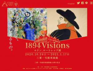 1894 Visions ルドン、ロートレックとソフィ・カル展